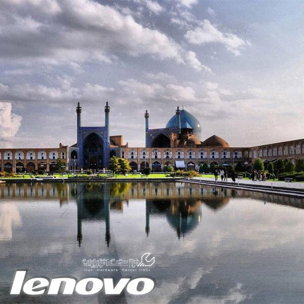 نمایندگی لنوو در اصفهان