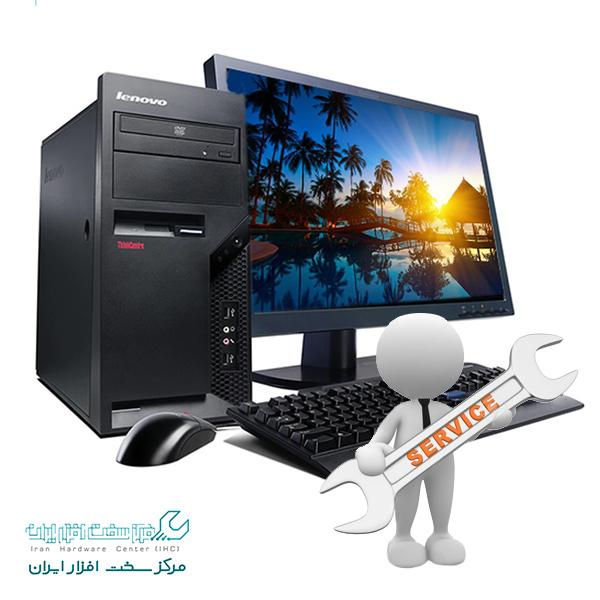 سرویس در محل کامپیوتر لنوو