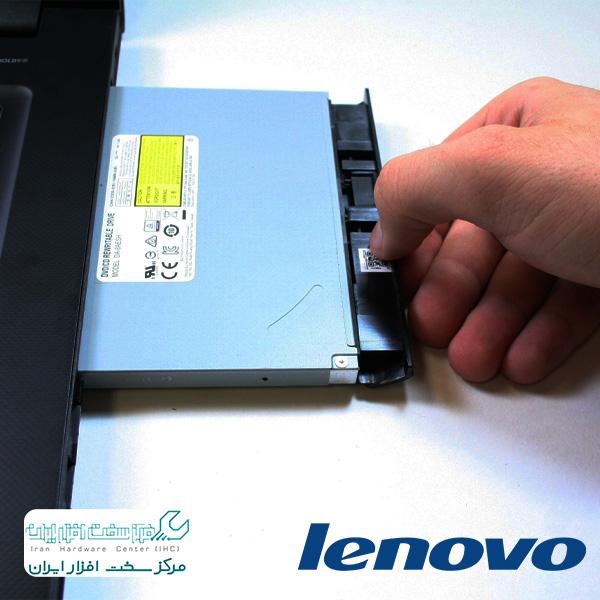 تعویض DVD ROM لپ تاپ لنوو