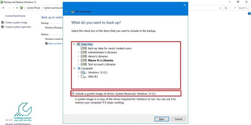 بکاپ گیری از لپ تاپ با Task Scheduler