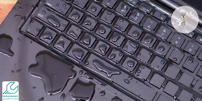 آبخوردگی لپ تاپ